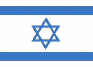 Image source: http://commons.wikimedia.org/wiki/File:Israel_flag_300.png