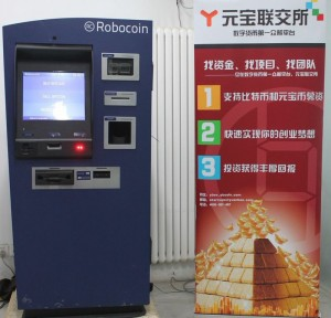 Robocoin launch in China. Image source: Roboco.in